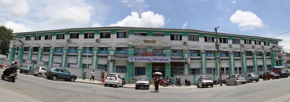 Gandaki Medical College City Hospital