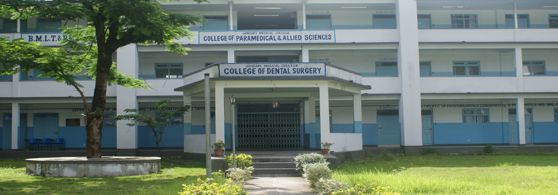 College of Dental Surgery