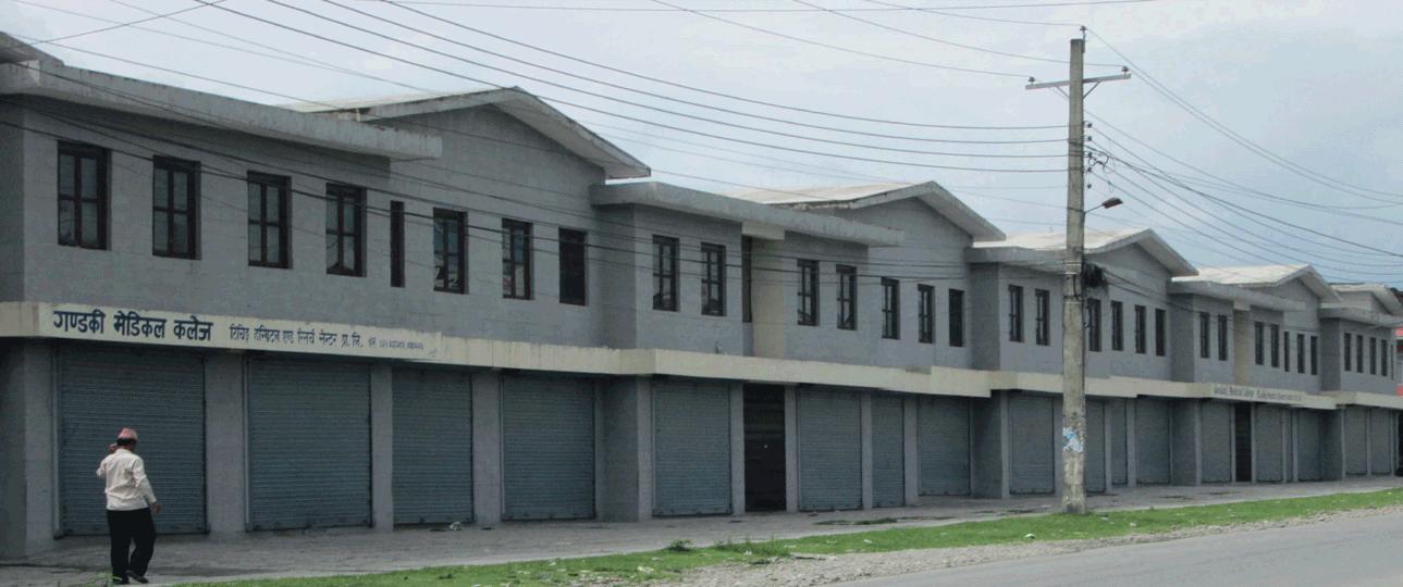 Hostel D